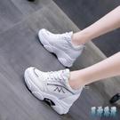 內增高小白鞋女夏透氣網面2020春季新款百搭8cm厚底老爹鞋ins潮XL4309【男神港灣】