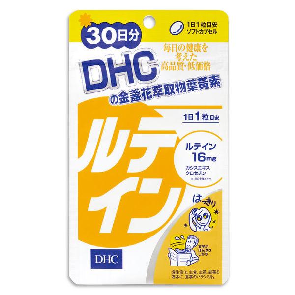 日本 DHC 蝶翠詩 金盞花萃取物葉黃素 30日(30粒)◆86小舖 ◆ 公司貨