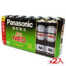 ★2件超值組★國際牌 黑錳乾電池3號 1...