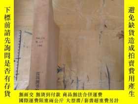 二手書博民逛書店Architectural罕見Record.1988.No.1-