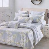 特價中~✰雙人 薄床包兩用被四件組 加高35cm✰ 100% 60支純天絲 頂級款 《落日瑤》