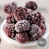 【愛上鮮果】鮮凍黑莓7包組(180g±10%/包)
