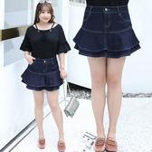 ★韓美姬★中大尺碼~優雅修身立體剪裁蛋糕裙(XL~4XL)