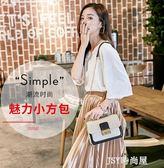 上新小包包女2018新款森系小包斜挎包鏈條小方女包時尚單肩手提包    JSY時尚屋