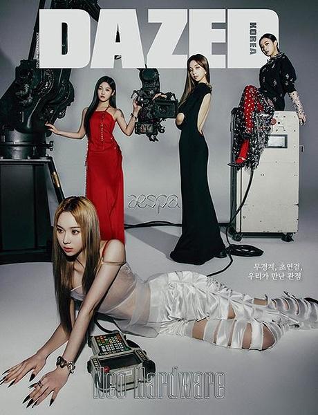 DAZED & CONFUSED (KOREA) 3月號 2021 (兩款封面隨機出貨)(韓文雜誌)