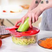 多功能切菜神器土豆絲切絲器刨絲器-蘇迪奈
