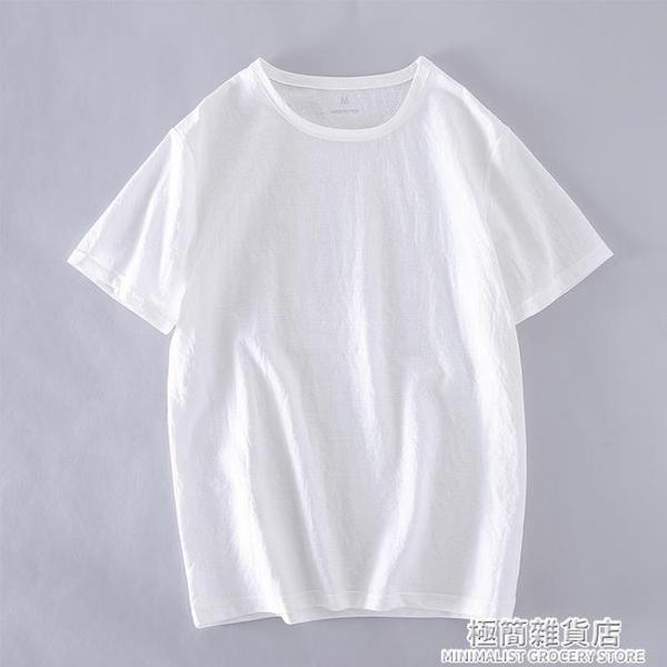 亞麻針織短袖T恤男簡約日系純白色棉麻半袖彈力圓領柔軟汗衫T恤衫 極簡雜貨