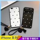 愛心玻璃殼 iPhone XS XSMax XR i7 i8 i6 i6s plus 情侶手機殼 經典黑白 愛心吊繩掛繩 保護殼保護套 防摔殼