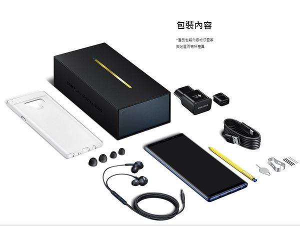 三星 Note9 / Samsung Note 9 N960 4G LTE 6.3吋 雙卡雙待 / 贈鋼化玻璃貼 / 24期零利【銅】