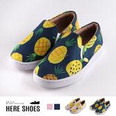 [Here Shoes]童鞋-MIT台灣製 可愛鳳梨印花 帆布鞋面 乳膠鞋墊 套腳懶人鞋 休閒鞋-KB895