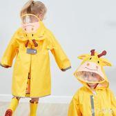 兒童雨衣2018新款雨披動物透氣無氣味小學生幼兒園男女童雨衣zzy3001『伊人雅舍』