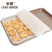 ~學廚烤箱墊用矽油紙10 米WK9135 CA345 ~NO135 烘焙模具烘焙用品烤盤油紙布~八八八~e 網購