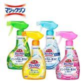 日本 Kao 花王 Magiclean 浴室泡沫清潔劑 380ml 清潔 除菌 消臭 魔術靈