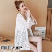 孕婦裝 MIMI別走【P41102】流蘇造型百搭開衫 防曬外套 遮陽外套