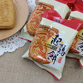 友賓_起雞餅3000g【0216零食團購】G369-5奶蛋素