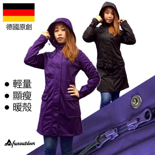 禦寒防風防水彈性長版連帽外套
