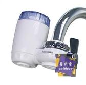 凈水器 水龍頭凈水器家用廚房自來水凈化器濾水器過濾器非直飲凈水機