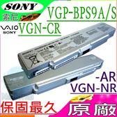 SONY 電池(原廠)-索尼 電池- VGP-BPS9/S,VGP-BPS9A/S,VGP-BPL9 VGP-BPS10A,VGP-BPS10/S,VGNNR,VGNAR,銀