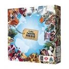 【2 PLUS 桌遊】派對遊戲 - 852937 翻轉旅程 Globe twister
