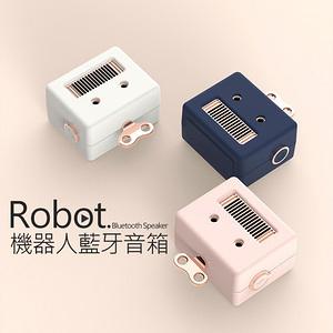 Robot機器人藍牙音箱 無線音響 隨身迷你小喇叭深海藍