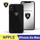 iPhone Xs Max 手機殼 碳纖...