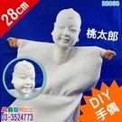 B2030_DIY布袋戲手偶_桃太郎#DIY教具美勞勞作布偶彩繪