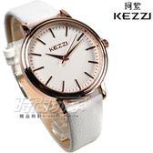 KEZZI珂紫 線條設計 時尚皮帶錶 女錶 中性錶 玫瑰金x白色 KE1365玫白大