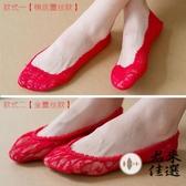 4雙|新娘襪子女本命年薄款蕾絲短襪淺口隱形襪【君來家選】
