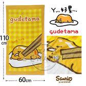 蛋黃哥 純棉小浴巾 格紋款 三麗鷗 Sanrio