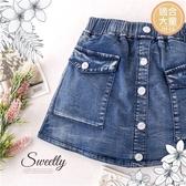 (大童款-女)口袋排釦單寧牛仔短褲褲裙(290228)【水娃娃時尚童裝】