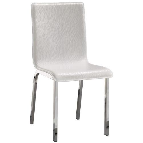 【藝匠】大都會經典白色駝鳥紋餐椅/休閒椅 實木 原木 學生椅 櫥房 嫁妝 電腦椅 辦公椅 (2入)