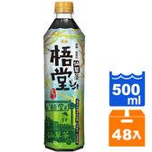 泰山梧堂仙草茶(無糖)500ml(24入)x2箱【康鄰超市】