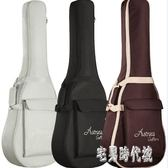 吉他包41寸民謠通用琴袋子加厚防水雙肩背包吉它套 DJ6162【宅男時代城】