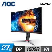 【AOC】CQ27G2 27型 2K電競曲面顯示器