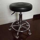 升降小圓凳簡約吧台椅旋轉美容凳美甲凳子實驗室椅工作凳車間椅子