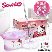 Hello Kitty 凱蒂貓 手壓式360度旋轉拖把組(不鏽鋼手把超耐用)