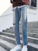 牛仔褲男文藝男春夏新款褲子男士破洞牛仔褲韓版潮流長褲寬鬆直筒褲 伊蒂斯女裝