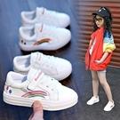女童小白鞋百搭兒童春季鞋子新款年新款春秋款童鞋小女孩運動板鞋