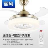 OPPLE隱形扇風扇吊燈客廳餐廳臥室家用簡約現代電扇燈具風扇燈【免運直出】