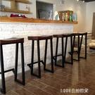 酒吧椅鐵藝吧台椅子實木吧凳創意高腳凳休閒吧椅前台椅咖啡椅 1995生活雜貨NMS