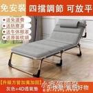 折疊床椅 折疊床單人床午睡家用簡易午休床陪護便攜多功能躺椅【全館免運】