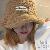 漁夫帽女秋冬毛絨加厚保暖韓版盆帽【極簡生活】