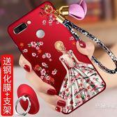 紅米6a手機殼小米紅米6手機殼紅米6pro保護套硅膠防摔磨砂硅膠軟殼全包邊【快速出貨八折優惠】