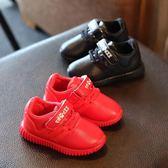 小皮鞋 兒童皮鞋新款紅色喜慶軟底男童寶寶 Mc1153『東京衣社』