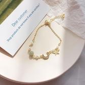 閨蜜手錬女學生簡約Ins小眾設計冷淡風水晶珍珠韓版個性網紅手飾 滿天星