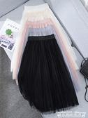 網紗半身裙黑色紗裙女半身裙春夏季顯瘦網紗裙小個子中長2021新款垂感百摺裙 迷你屋 新品
