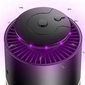 家用滅蚊燈室內一掃光電蚊器插電式捕蚊全自動驅蚊器防蚊神器 森雅誠品