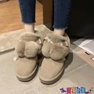 雪地靴 靴子女2021冬季新款毛球雪地靴絨面保暖棉鞋時尚加絨可愛雪地靴女寶貝計畫 上新