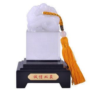 誠信雙贏琉璃玉印章擺件商務禮品送朋友領導工藝飾品裝飾
