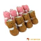 狗狗鞋子泰迪鞋博美比熊犬寵物鞋小狗腳套棉鞋【小獅子】